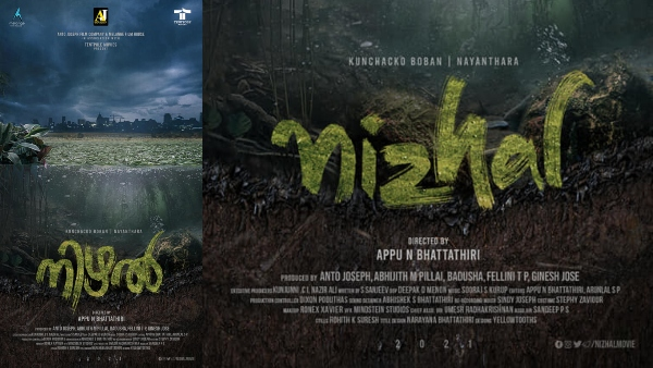 Nizhal: The Kunchacko-Nayanthara Project Is Wrapped Up!