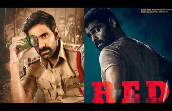 Also Read: Ravi Teja's Krack To Ram Pothineni's Red: 5 Tollywood Films Aiming For Sankranti 2021 Release