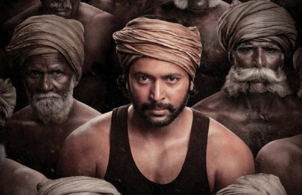 Also Read: Bhoomi Trailer Out: Jayam Ravi's 25th Venture Is All About Going Back To The Roots!
