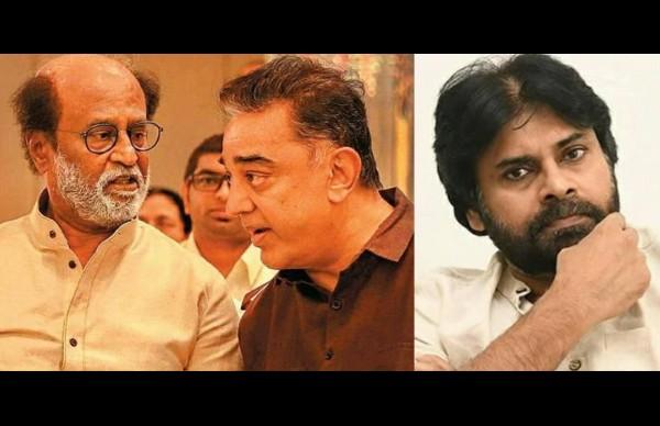 Kamal Haasan & Pawan Kalyan Wish Rajini A Speedy Recovery