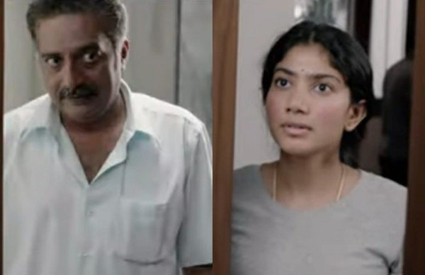 Also Read : Sai Pallavi Reveals She Was Intimidated By Prakash Raj Due To His Fatherly Nature