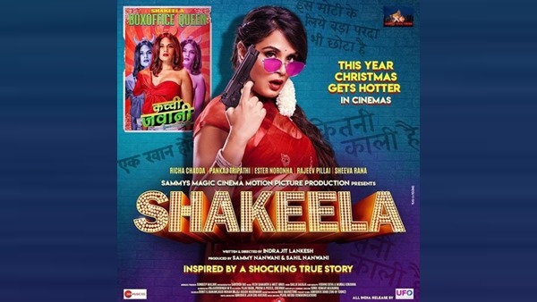 Indrajit Lankesh's Shakeela Starring Richa Chadha To Release On December 25