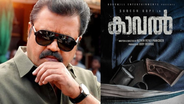 Suresh Gopi's Kaaval: Here Is A Major Update!