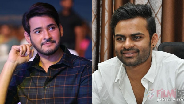 Mahesh Babu To Sai Dharam Tej; Tollywood Celebs Celebrate Reopening Of Cinema Halls In Telangana