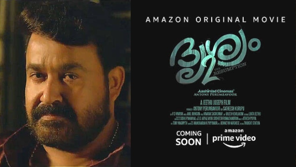 Also Read: Drishyam 2 OTT Release: Mohanlal's Decision Upsets The Theatre Owners Association