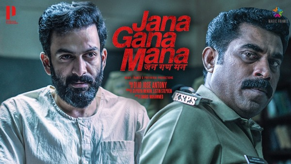 Jana Gana Mana: Prithviraj & Suraj Impress With The Promo