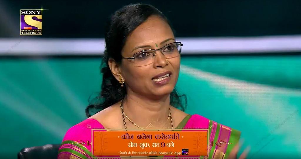 ALSO READ: Kaun Banega Crorepati 12: Can You Answer The Rs 1 Crore Question That Stumped Bhavna Vaghela?