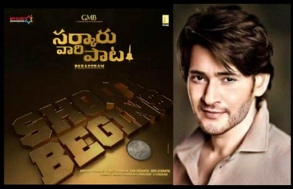 Sarkaru Vaari Paata: Mahesh Babu Fans Create World Record Before The Shoot Begins!