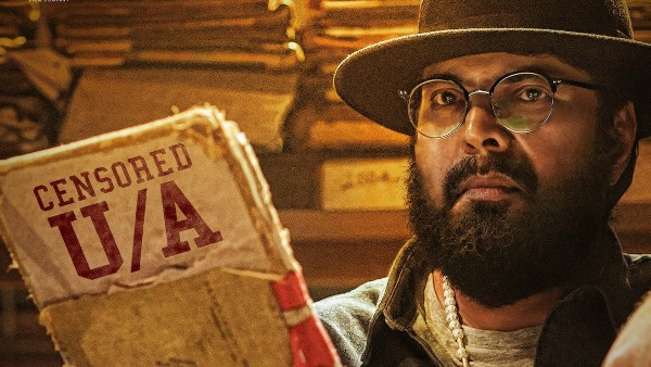 The Priest: It Is A U/A Certificate For The Mammootty Starrer