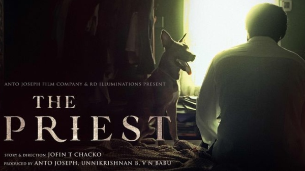 Mammootty's The Priest: Official Teaser To Release On January 14