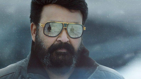 Mohanlal To Play The Lead In The Film Bankrolled By Kerala Film Producers Association!