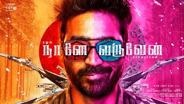Naane Varuven: Here Is An Exciting Update On Dhanushs Character In The Movie!