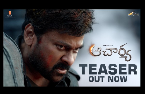 Also Read: Acharya Teaser: Megastar Chiranjeevi Is Here To Teach A Lesson!