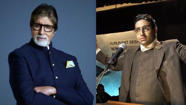 ALSO READ: 14 Years Of Guru: Amitabh Bachchan Calls The Film 'Fantastic'; Says Son Abhishek Was 'Marvellous'