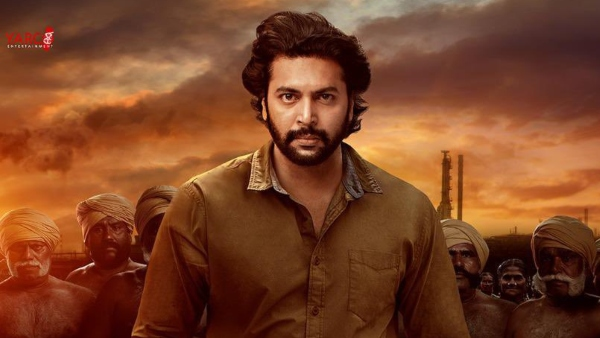 Bhoomi Movie Review | Bhoomi Review | Bhoomi Review And Rating | Bhoomi Critics Review