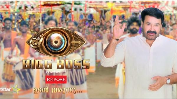 Bigg Boss Malayalam Season 3: Here Is The List Of Rumoured Contestants!