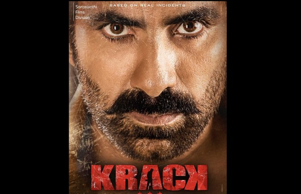 Krack Day 5 Box Office Collection Is Here