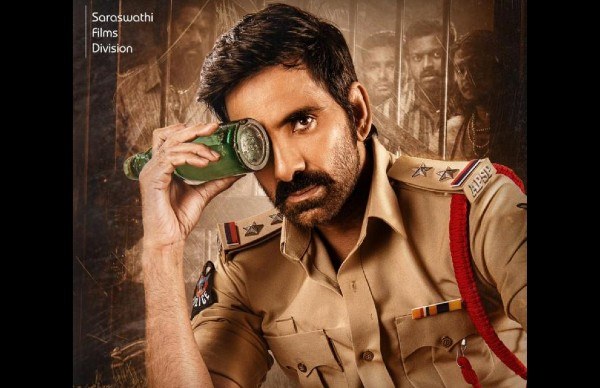 Ravi Teja's Krack Day 14 Box Office Collection Is Here