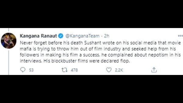 Kangana Ranaut Calls Out Movie Mafia