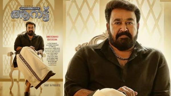 Mohanlal Reveals New Poster Of Aaraattu; Takes Social Media By Storm!