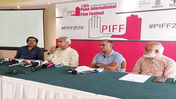 Pune International Film Festival Dates Announced!