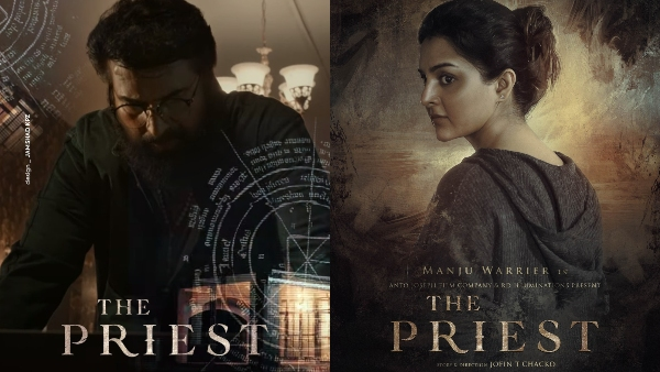 The Priest: The Mammootty-Manju Project To Release On Feb 4?