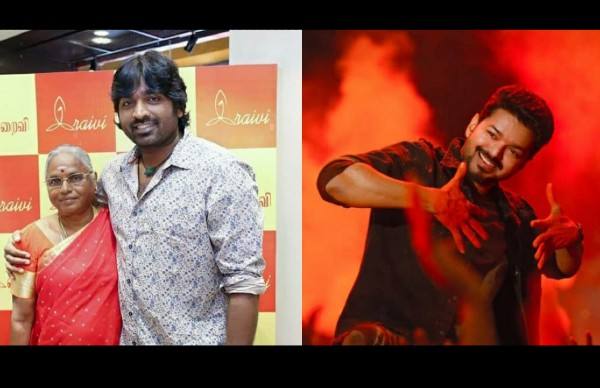 Also Read: Master: Vijay Sethupathi Reveals How His Mother Reacted Upon Meeting Thalapathy Vijay!