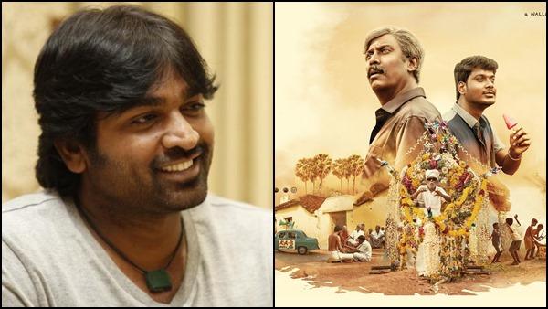 Vijay Heaps Praise On Samuthirakani's Aelay Trailer