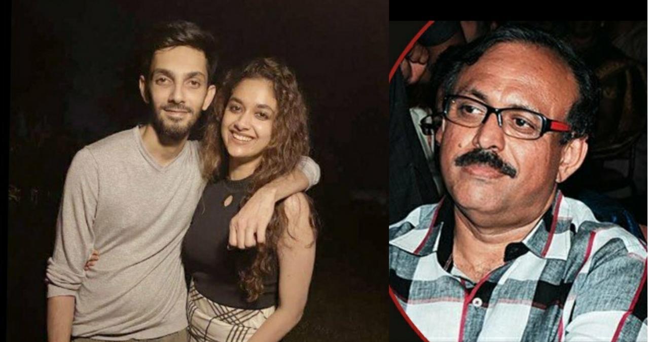 Keerthy Suresh-Anirudh Ravichander Wedding: Actress' Father Suresh Kumar Reveals The Truth! - Filmibeat