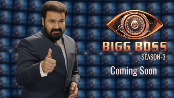 Bigg Boss Malayalam Season 3 Promo Is Out: Mohanlal Says 'The Show Must Go On'