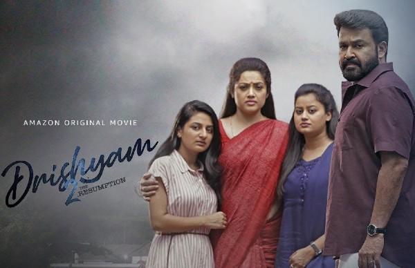 Also Read: Drishyam 2 Trailer Release: Mohanlal-Jeethu Joseph's Film Gets A Release Date!