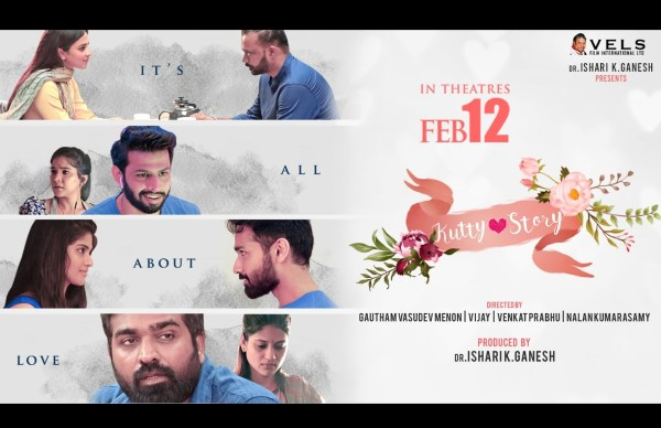 Also Read: Kutty Story Twitter Review: Here's What Audience Have To Say About The Tamil Anthology Film