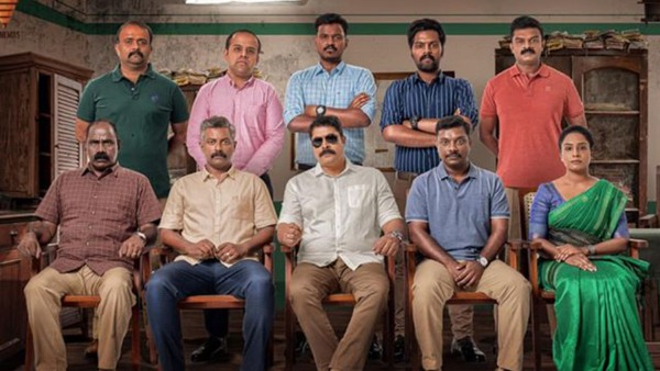 Operation Java Movie Review | Operation Java Review | Operation Review And  Rating | Operation Java Critics Review - Filmibeat