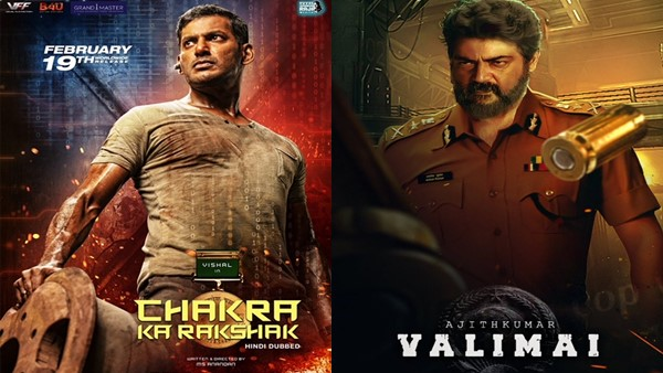 Also Read: Chakra Ka Rakshak To Valimai: List Of South Indian Movies To Release In Hindi
