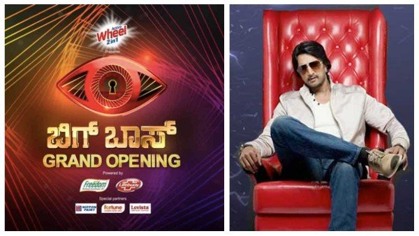 Bigg Boss Kannada 8 TV Timings And Live Streaming Details