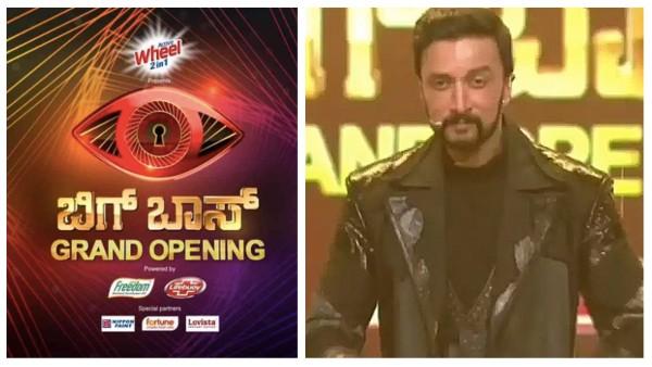 Bigg Boss Kannada 8 Grand Opening Live Updates
