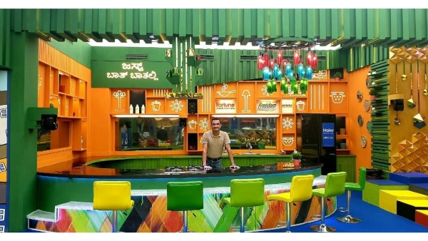 Bigg Boss Kannada 8: First Picture Of The House Is Out!