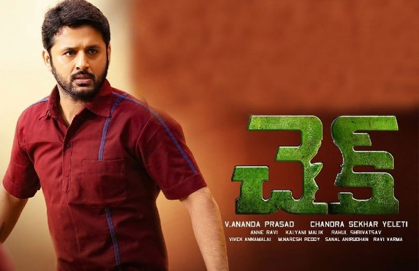 Check Day 1 Box Office Collection: Nithiin Starrer Opens On A Slow Note