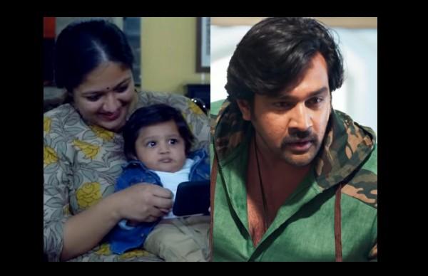Also Read: Rajamarthanda Trailer: Junior C Unveils Power-Packed Update Of Father Chiranjeevi Sarja's Film