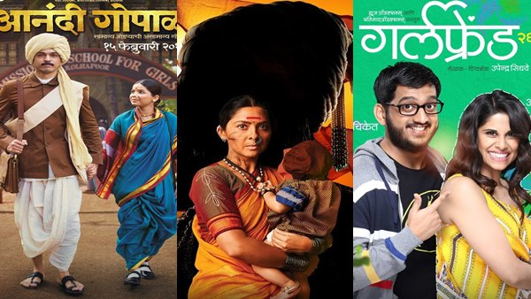 Filmfare Awards Marathi 2020 Nominations: Anandi Gopal, Hirkani And Girlfriend Lead The List