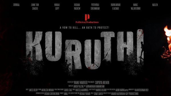 Prithviraj Sukumaran's Kuruthi: The Pre-Release Business Report Is Out!