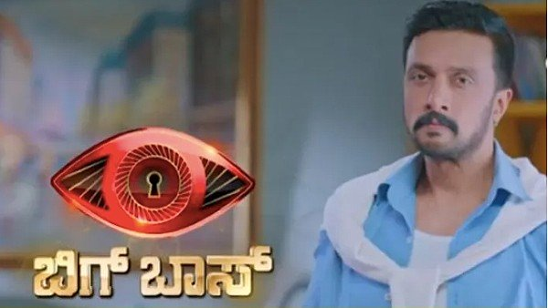 Sudeep Opens Up About Bigg Boss Kannada Season 8