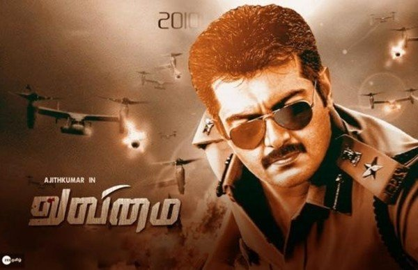 Also Read: Valimai: Motion Poster Of Ajith Starrer To Be Out Soon; Music Composer Yuvan Shankar Raja Drops A Hint