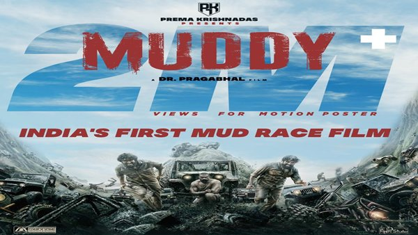 Muddy Movie Motion Poster Receives Tremendous Response; Clocks 2 Million Views On YouTube