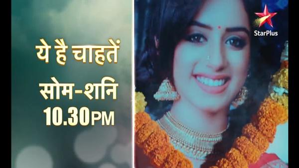 Yeh Hai Chahatein To Go Off-Air With Sargun Kaur Aka Preesha's Death? Watch Promo