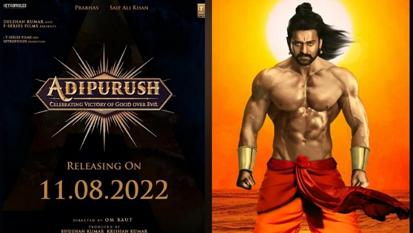Also Read: Adipurush: First Look Poster Of Prabhas-Kriti Sanon Starrer Might Release On THIS Date
