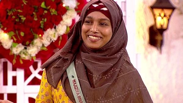 Bigg Boss Malayalam 3 Week 5 Elimination: Majiziya Bhanu Is Evicted From The Mohanlal Show
