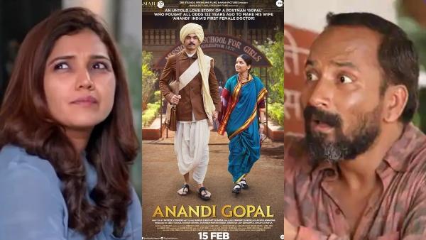 ALSO READ: Filmfare Awards Marathi 2020: Deepak Dobriyal, Mukta Barve, Anandi Gopal Win The Top Honours