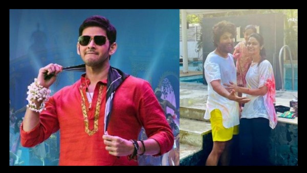 Also Read: Happy Holi: Mahesh Babu Extends Warm Wishes To Fans On The Festive Occasion