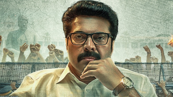 One Box Office Prediction: A Massive Opening Is On Cards For The Mammootty Starrer! | Mammoottys One Box Office Prediction